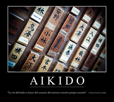 Poster con frase celebre de un gran maestro japones O'Sensei Morihei Ueshiba y fotografía de autor © Christian Kleiman - www.aikidojapon.com