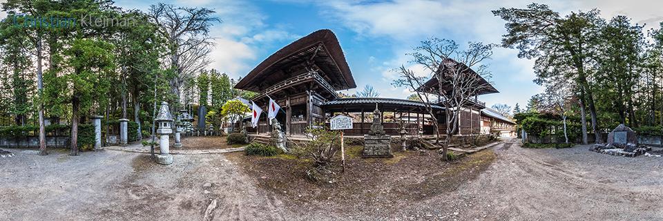 AikidoJapon.com fomenta el Budo, el Arte y la Cultura japonesa mediante Fotografía creativa de Japón. © Christian Kleiman