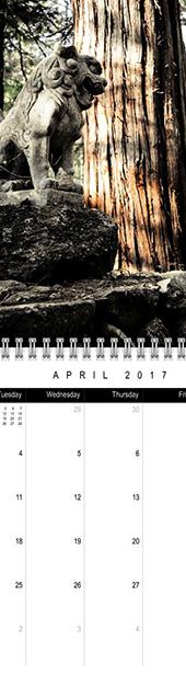 Calendario de doce meses para el año 2017. Diseñado con fotos inspiradoras de Japón por el fotógrafo Christian Kleiman