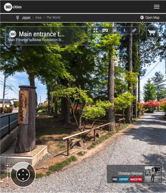 Ibaraki Dojo - Entrada - Explora Iwama Dojo con Fotos Inmersivas 360º - AiKiDo Iwama - Ibaraki - Japón - Fotografía Panorámica 360º por © Christian Kleiman