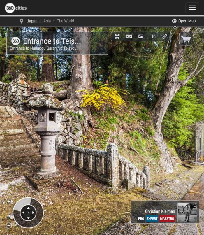 Templo Teisyouji - Entrada - Explora mediante una visita virtual el Templo Budista Teisyouji ubicado en Saku, Japón - Fotografía © Christian Kleiman