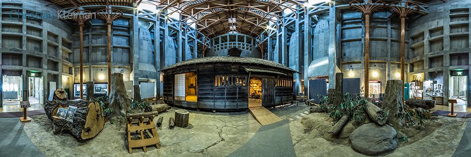 Museo Furusato JRY - Kamiyubetsu, Hokkaido - Foto Pano 360 VR