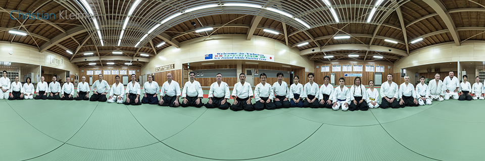 Aikikai New Zealand Aikido Camp in Hokkaido - 360 VR Panoramic Photo