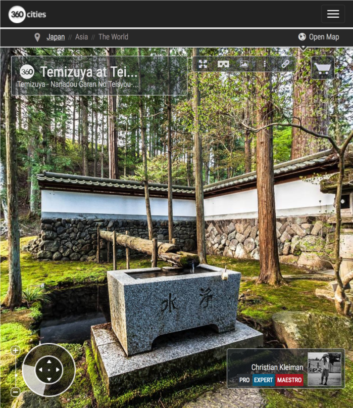 Temizuya - Teisyouji Buddhist Temple - Built in 1521. Located in the area of Sakudaira in Nagano Prefecture, Japan. 360º Photography by © Christian Kleiman