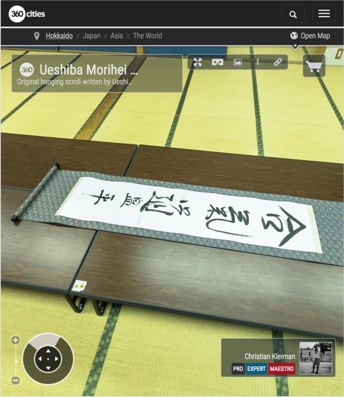Pergamino colgante de Ueshiba Morihei - Shirataki - Foto Pano 360 VR