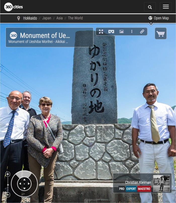 Memorial to Aikido Founder - Shirataki, Hokkaido - 360 VR Pano Photo