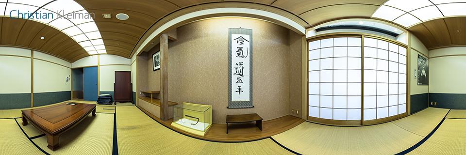 Abanico de metal de Ueshiba Morihei - Shirataki - Foto Pano 360 VR
