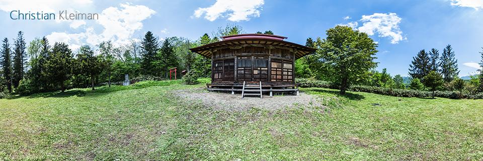 Santuario de Kamishirataki en Shirataki, Hokkaido - Foto Pano 360 VR